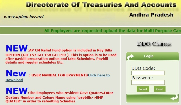 DDO Request AP Treasury Salary Bills Pay Bills